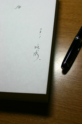 img_3016-1.jpg